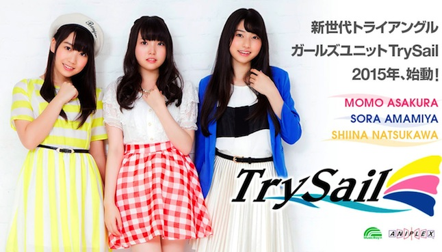 screencapture-trysail-jp-common_img-banner-168-1484051783-jpg のコピー