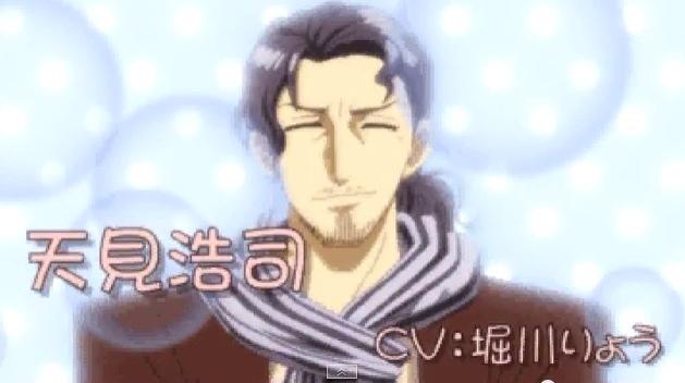 yusaani_img6
