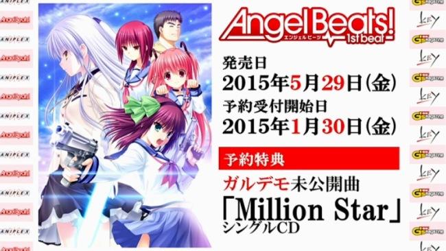 スクリーンショット 2014-12-22 20.18.55 のコピー