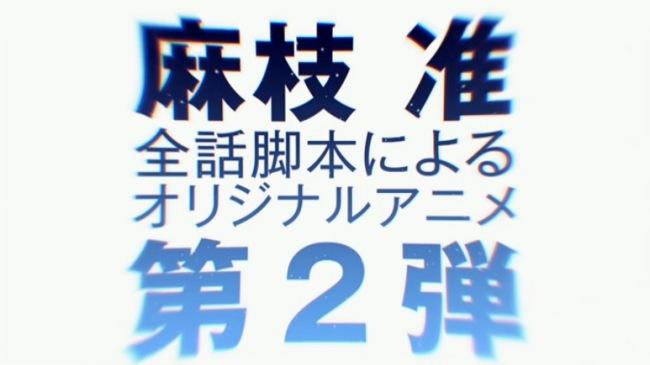 スクリーンショット 2014-12-22 20.36.05