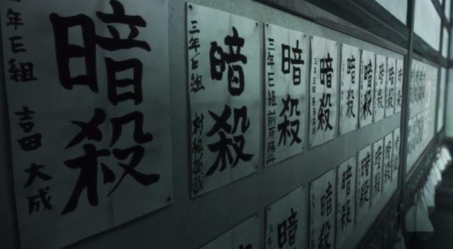 yusaani_img2