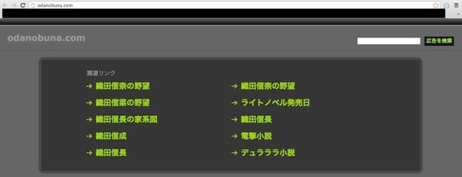 スクリーンショット 2014-12-24 17.19.45 のコピー