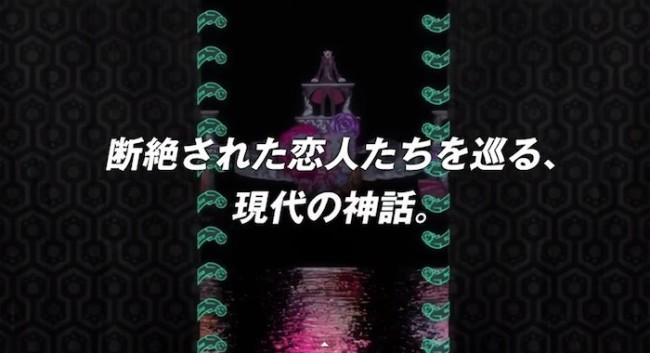 yusaani_img22