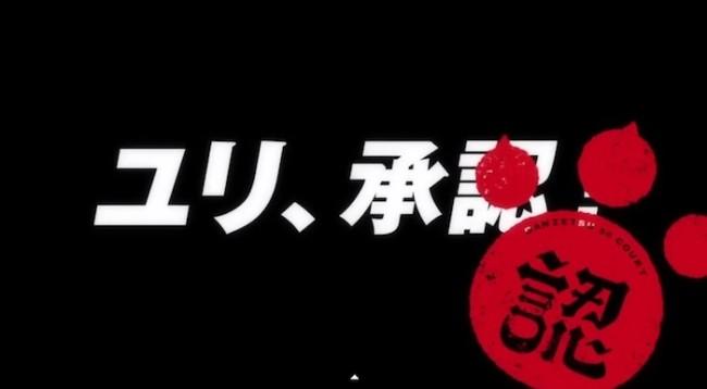yusaani_img25