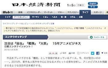 スクリーンショット 2015-01-05 15.17.55 のコピー