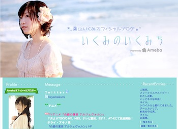スクリーンショット 2015-01-06 16.18.13 のコピー