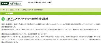 スクリーンショット 2015-01-08 15.01.30 のコピー
