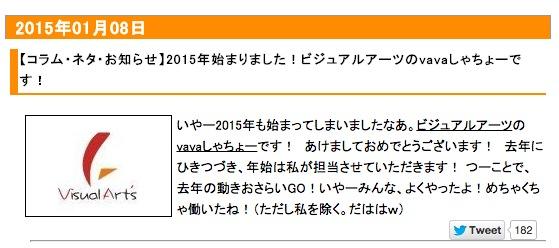 スクリーンショット 2015-01-09 13.42.44 のコピー