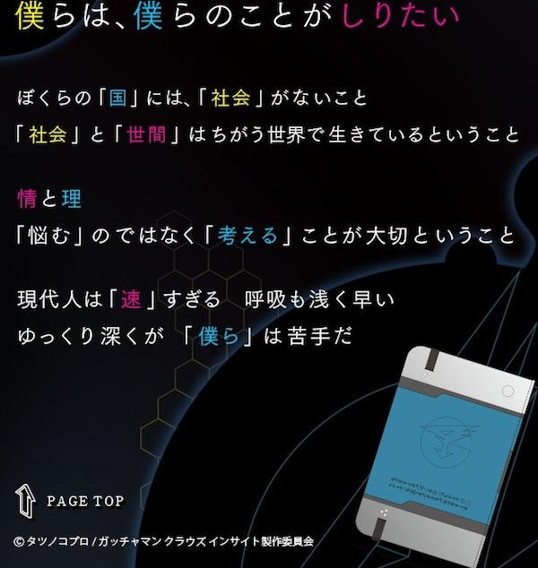 スクリーンショット 2015-01-09 14.10.40 のコピー