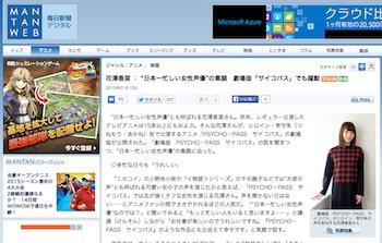 スクリーンショット 2015-01-11 13.57.22 のコピー