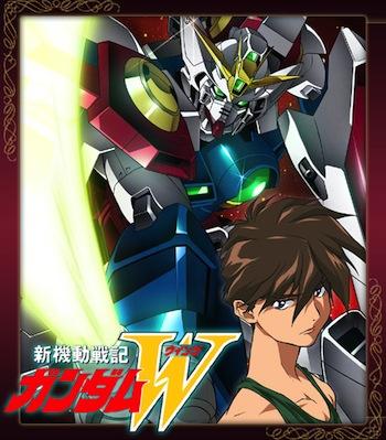 GundamW