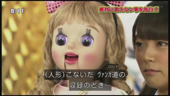 yusaani_img21