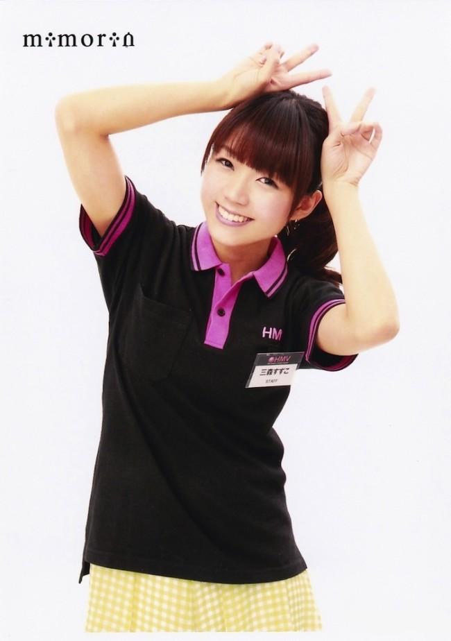 yusaani_img46