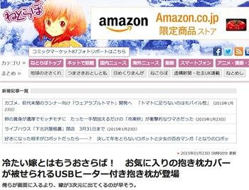 スクリーンショット 2015-01-23 12.43.00 のコピー