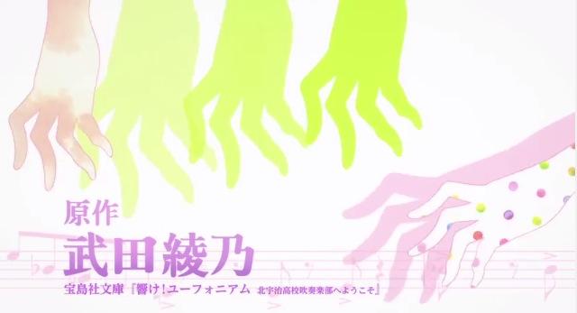 yusaani_img1