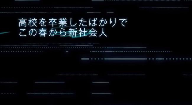 スクリーンショット 2015-01-30 19.09.10