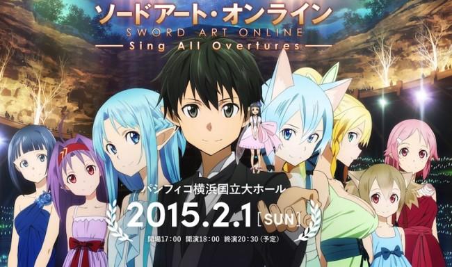スクリーンショット 2015-02-02 0.34.36 のコピー