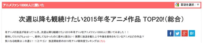 スクリーンショット 2015-02-06 11.11.11