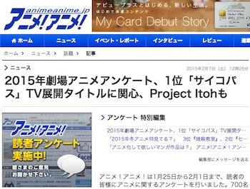 スクリーンショット 2015-02-07 21.35.37 のコピー