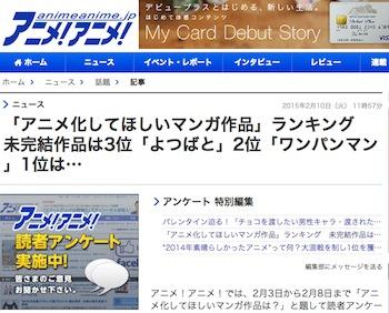 スクリーンショット 2015-02-10 16.37.44 のコピー