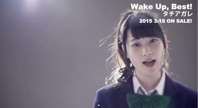スクリーンショット 2015-02-11 1.19.52
