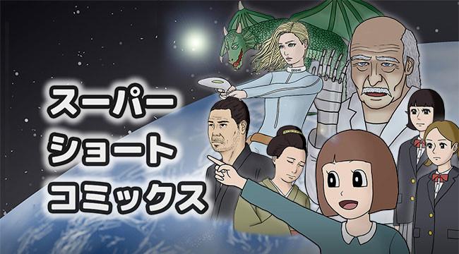 anime_ssc