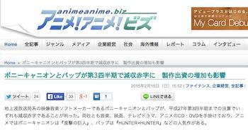 スクリーンショット 2015-02-15 19.25.02 のコピー