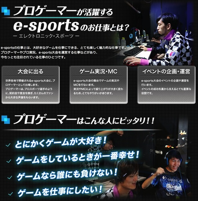 screencapture-www-anime-ac-jp-lp-e-sports-e-sports01-html のコピー 2