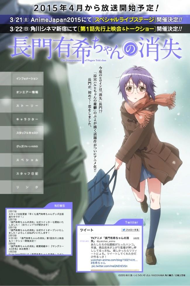 screencapture-www-yukichan-anime-com のコピー