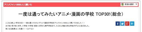 スクリーンショット 2015-02-19 20.04.55 のコピー