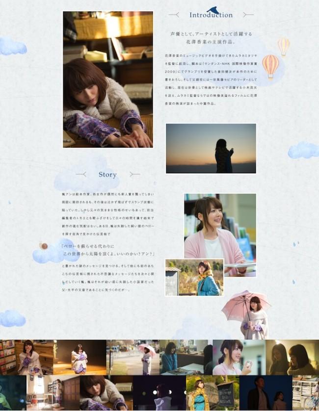screencapture-www-kimigainakucha-net のコピー