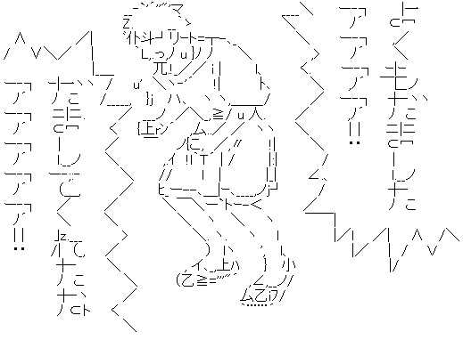 f8d476198c4ba8e11ee2e9499520c44b