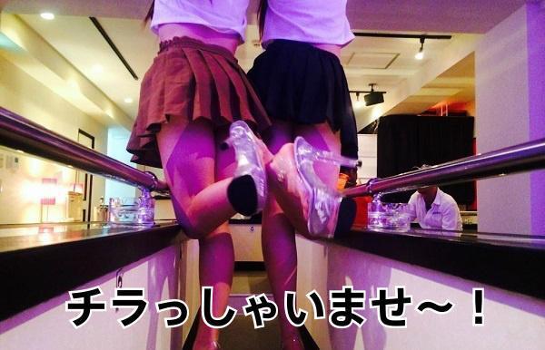 150121_tokyo