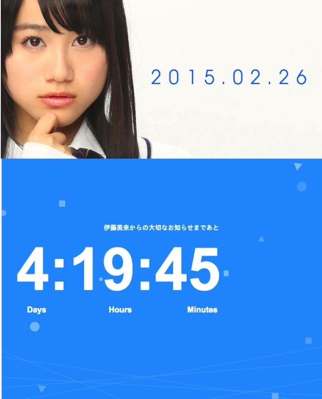 screencapture-stylecube-jp-countdown-index-html のコピー