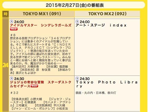 スクリーンショット 2015-02-21 22.19.59 のコピー