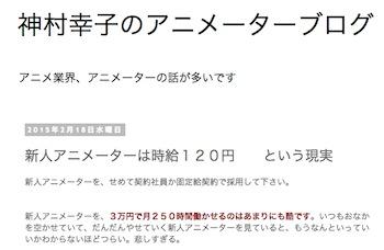 スクリーンショット 2015-02-21 22.02.35 のコピー