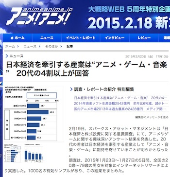 スクリーンショット 2015-02-21 15.30.13 のコピー