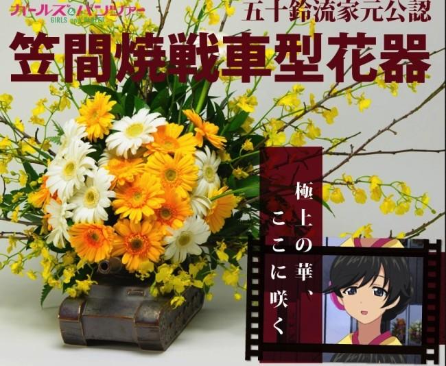 screencapture-www-hobbystock-jp-sp-gp_kasamayaki のコピー