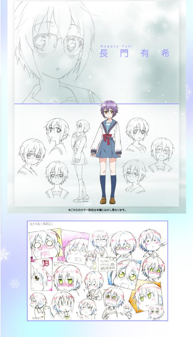 yukichan_3