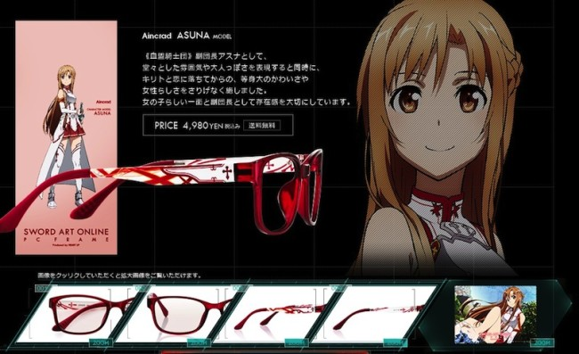 screencapture-megane-heart-up-com-sao のコピー