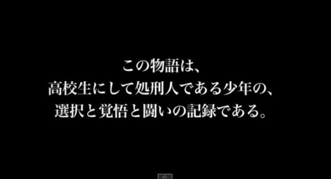 スクリーンショット 2015-03-05 18.57.25