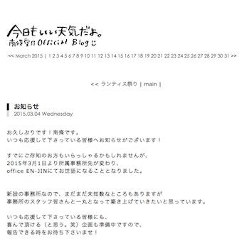 スクリーンショット 2015-03-05 13.08.48 のコピー