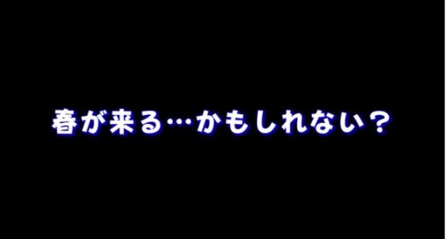 スクリーンショット 2015-03-13 14.41.18