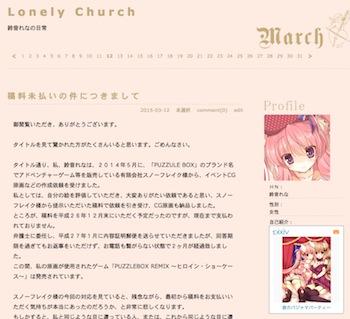 スクリーンショット 2015-03-13 12.19.49 のコピー