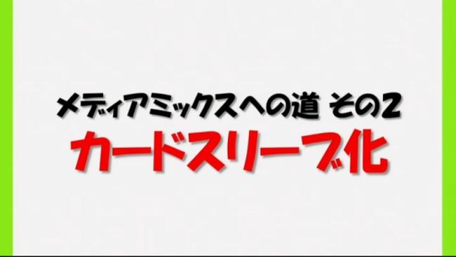 スクリーンショット 2015-03-15 16-1.12.44 のコピー