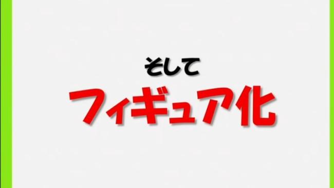 スクリーンショット 2015-03-15 16.12.50 のコピー