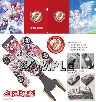 keyinfo_anime_2015_image4