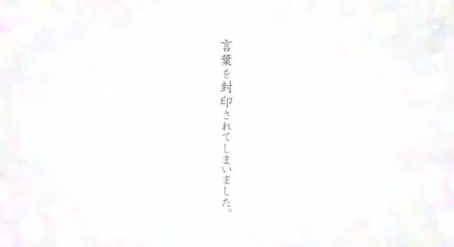 スクリーンショット 2015-03-21 11.46.28