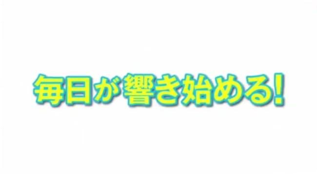 スクリーンショット 2015-03-22 17.58.09