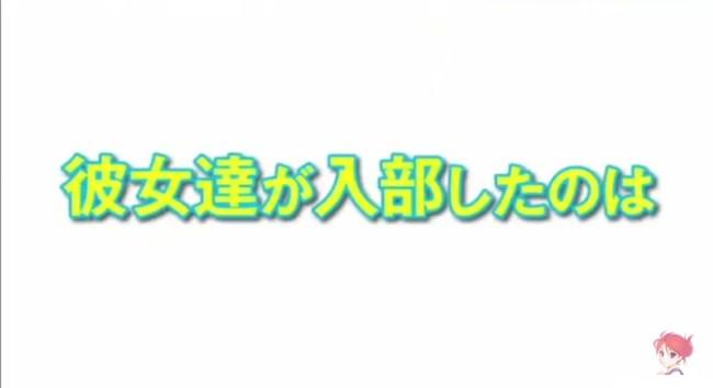 スクリーンショット 2015-03-22 17.55.56